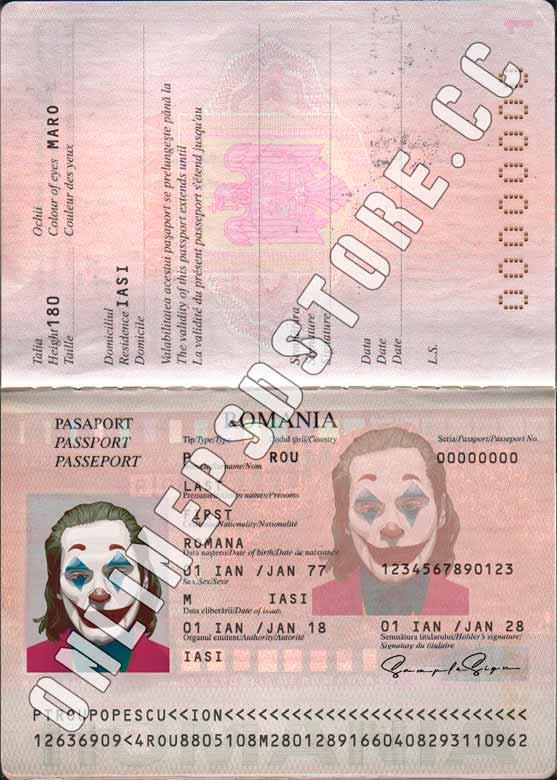 ROUMANIA PASSPORT